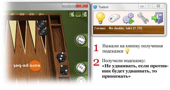 В казино рояль играть